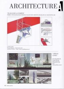 """page de publication du projet """"Plan sur la Comète"""""""